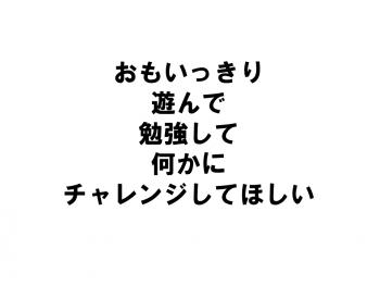 (自己分析)0514 4