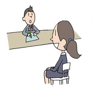 官庁訪問:入国管理局でよく出される質問