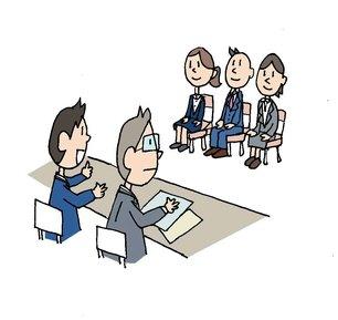 国家公務員官庁訪問:検察庁でよく出される質問