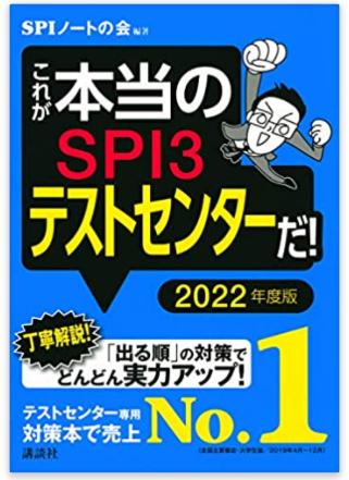 大阪府庁 面接質問グループワーク対策をまとめました